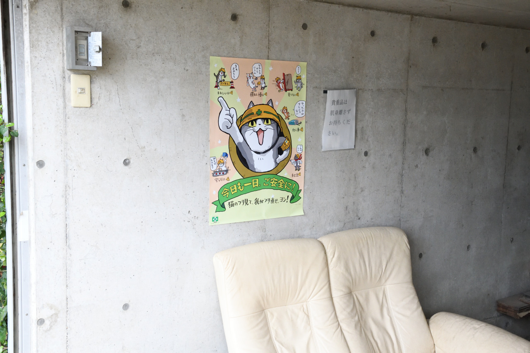 現場猫のポスター
